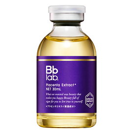 [Bbラボラトリーズ] プラセンエクストラクト 水溶性プラセンタエキス原液 30ml