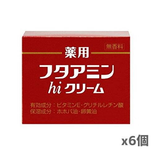 【6個セット】【送料無料/代引き無料】フタアミンhiクリーム 130g [無香料][ムサシノ製薬][医薬部外品](乾燥肌 敏感肌 フタアミンハイクリーム 保湿クリーム)