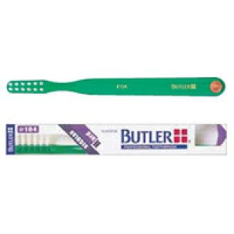 供Sunstar牙刷巴特勒BUTLER#104牙龈按摩使用的硬件[退货交换不可]