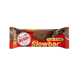 ▼クーポン配布中▼ブルボン スローバー チョコレートクッキー 41g