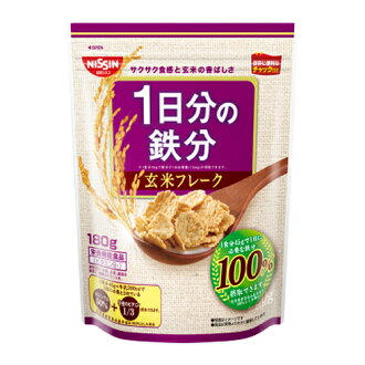 ▼P up to 36 times & coupon festival! Until 8/10 1:59 180 g of iron content brown rice flakes (serial number) for ▼ Sino-Japanese cisco 1st