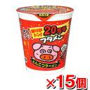 おやつカンパニー ブタメン とんこつ味x15個 (カップラーメン カップめん カップ麺 ...