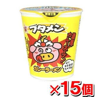 ▼▼ Oyatsu Company Ltd. pig men curry taste x15 unit (coupler men cup noodles cup noodles instant noodles convenience food instant noodles) during the coupon distribution