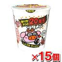 おやつカンパニー ブタメン しょうゆ味x15個 (カップラーメン カップめん カップ麺 インスタントラーメン インスタン…