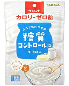 【ゆうパケット配送対象】ラカント カロリーゼロ飴 ヨーグルト味 40g(ポスト投函 追跡ありメール便)