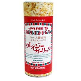 ▼クーポン配布中▼クレイジーガーリック 135g (にんにく 調味料)
