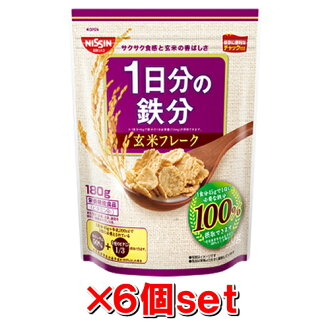 ▼P up to 36 times & coupon festival! Until 8/10 1:59 iron content brown rice flake 180gx6 unit (serial number) for ▼ Sino-Japanese cisco 1st