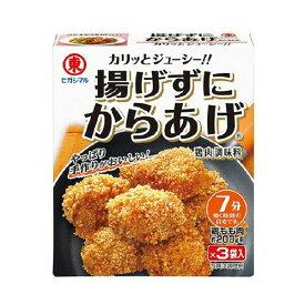 ヒガシマル醤油 揚げずにからあげ 鶏肉調味料 3袋