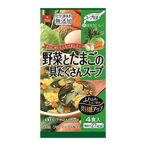 アスザックフーズ 野菜とたまごの具だくさんスープ 4食入(フリーズドライ ドライフード インスタント食品 ドライフード)