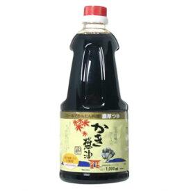 ▼クーポン配布中▼アサムラサキ かき醤油 1000ml