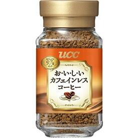 UCC おいしいカフェインレスコーヒー 瓶 45g【カフェインレスコーヒー】 (ucc コーヒー)
