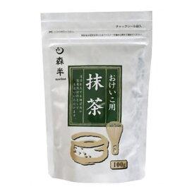 森半 おけいこ用抹茶 100g [共栄製茶](お茶 まっちゃ 粉末)