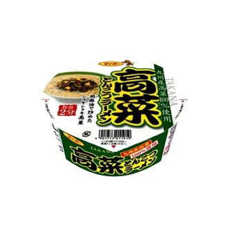 ▼▼ Sanpo Chinese mustard pork bones ramen (instant noodles coupler men cup noodles) during the coupon distribution