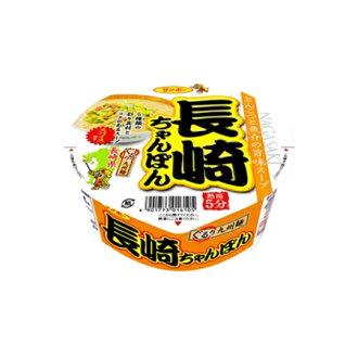 ▼P up to 36 times & coupon festival! Until 8/10 1:59 ▼ Sanpo Nagasaki mixture (instant noodles coupler men cup noodles)