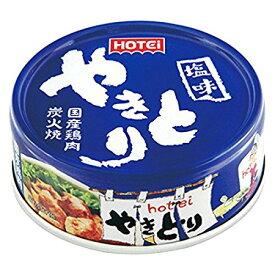 ▼クーポン配布中▼ホテイフーズ やきとり しお味 70g(おつまみ 缶詰)