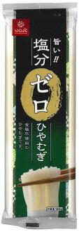 ▼▼ はくばく salt zero ひやむぎ 180 g during the coupon distribution