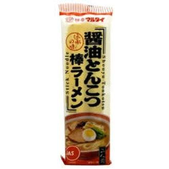 ▼P up to 36 times & coupon festival! 170 g (stick ramen / instant noodles / Marutai ramen) until 8/10 1:59 with two meals of ▼ Marutai soy sauce pork bones stick ramen