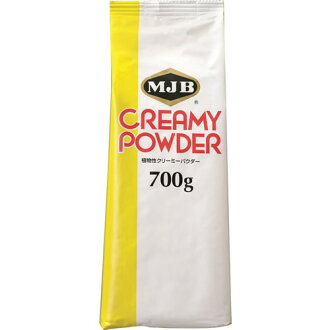 ▼700 g of ▼ MJB creamy powder during the coupon distribution