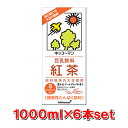 キッコーマン 豆乳飲料 紅茶 1000ml紙パックx6本【1リットル】