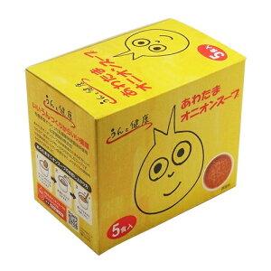 コスモス食品 あわたまオニオンスープ 5食入(フリーズドライ ドライフード インスタント食品 ドライフード)