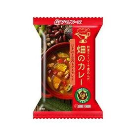 アマノフーズ 畑のカレー ひきわり豆のトマトカレー 39g(フリーズドライ ドライフード インスタント食品)