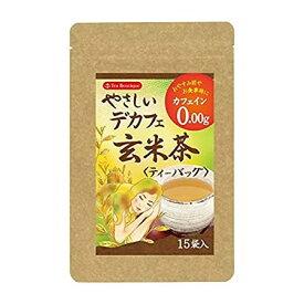 ティーブティック やさしいデカフェ 玄米茶 1.7gx15袋
