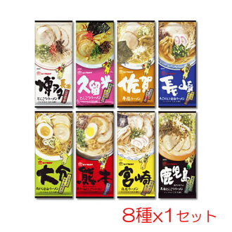 ▼P up to 36 times & coupon festival! Assort eight kinds of ▼ Marutai Kyushu local stick ramen series until 8/10 1:59 (Marutai ramen instant noodles convenience food)