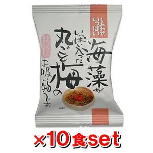 コスモス 海藻がいっぱい入った丸ごと梅のお吸い物 6.1gx10食)【コスモス フリーズドライ コスモス】