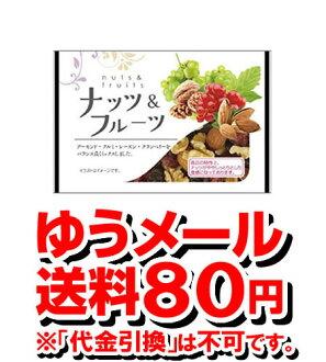 ▼P最大36倍&优惠券节!到8/10 1:59▼共立食品坚果&水果大衣球30g