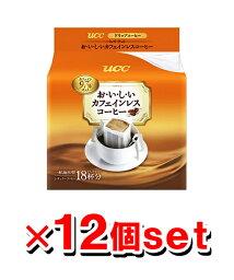 沒有UCC味道好的咖啡因的咖啡滴落式咖啡7g*18杯分x12袋(ucc dorippu)