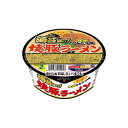 サンポー 焼豚ラーメン 海苔盛りx12個