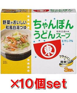 ヒガシマル醤油 ちゃんぽんうどんスープ 3袋x10箱セット
