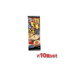 五木食品 熊本もっこすラーメン 123g x10個セット 【五木 ラーメン 熊本ラーメン もっこすラーメン とんこつラーメン スープ 豚骨ラーメン 棒ラーメン】