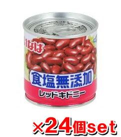 いなば 毎日サラダ 食塩無添加 レッドキドニー 110gx24個 (いなば食品 缶詰)