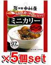 新宿中村屋ミニカリービーフ 100g[5個セット] (レトルト食品 レトルトカレー)