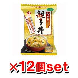 アマノフーズ 小さめどんぶり 親子丼 12個セット(フリーズドライ ドライフード インスタント食品)
