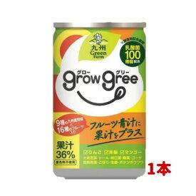 新日配薬品 growgree(グローグリー) 160g x1本(フルーツ青汁・乳酸菌)