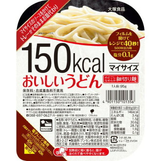 ▼▼ Otsuka food Mai size delicious udon 95 g during the coupon distribution