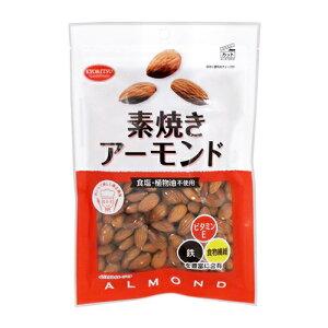 共立食品 素焼きアーモンド 徳用 220g