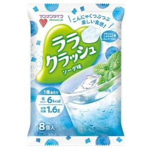 マンナンライフ 蒟蒻畑 ララクラッシュ ソーダ味 24gx8個入