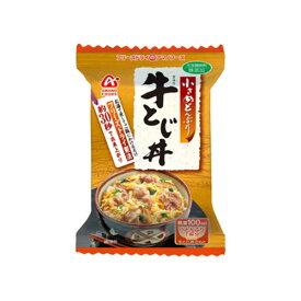アマノフーズ 小さめどんぶり 牛とじ丼(フリーズドライ ドライフード インスタント食品)