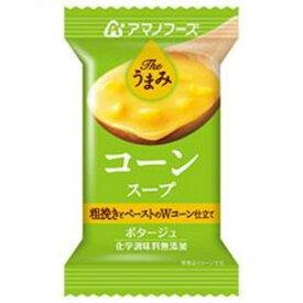 アマノフーズ Theうまみ コーンスープ(フリーズドライ ドライフード インスタント食品)