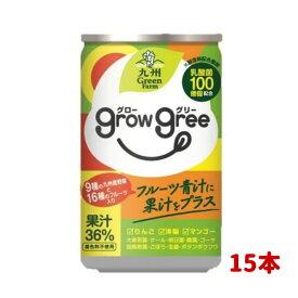 新日配薬品 growgree(グローグリー) 160g x15本(フルーツ青汁・乳酸菌)
