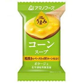 【送料無料】アマノフーズ Theうまみ コーンスープx60個セット(10食×6箱入)(フリーズドライ ドライフード インスタント食品)