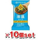 アマノフーズ Theうまみ 海藻スープx10個セット(フリーズドライ ドライフード インスタント食品)
