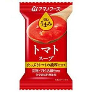 【送料無料】アマノフーズ Theうまみ トマトスープx60個セット(10食×6箱入)(フリーズドライ ドライフード インスタント食品)