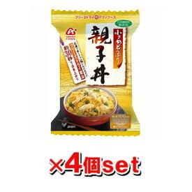 アマノフーズ 小さめどんぶり 親子丼 4個セット(フリーズドライ ドライフード インスタント食品)