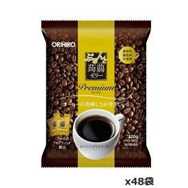 オリヒロプランデュ ぷるんと蒟蒻ゼリーパウチ プレミアムコーヒー 6個入 x48袋