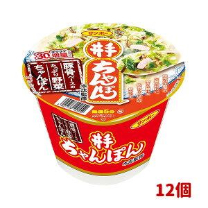 サンポー食品 井手ちゃんぽん 135g x12個
