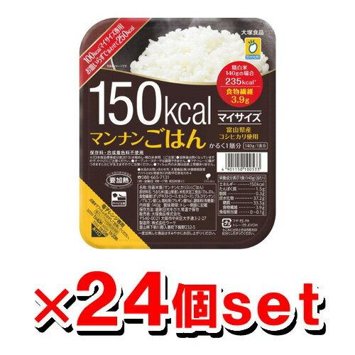 大塚食品 マイサイズ マンナンごはん 140g x24個セット